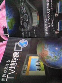 海と空と宇宙とメンマと私-CA391819-0001.JPG