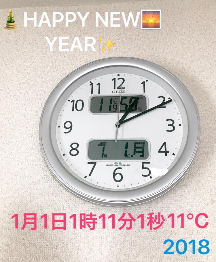 ♡今年はいぬどしオレの年♡