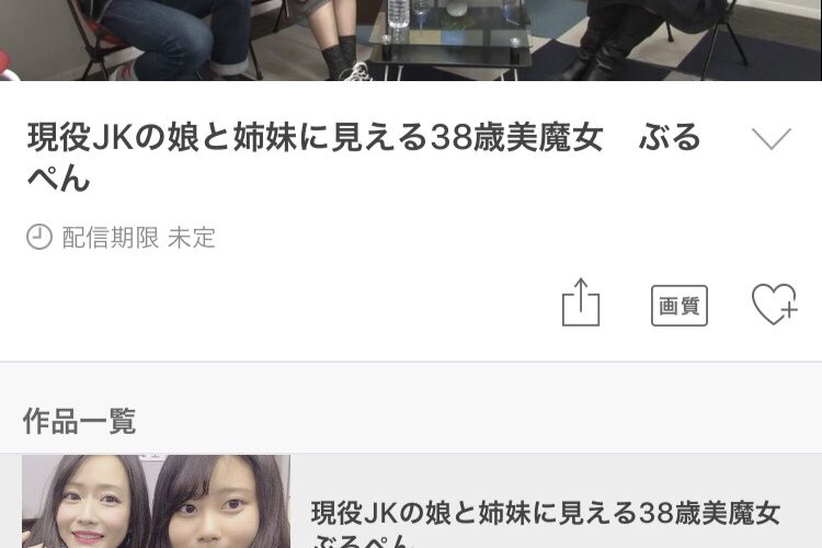 Yahoo映像トピックス『ぶるぺん』