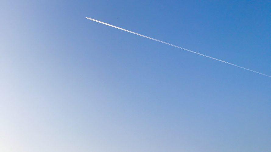 飛行機雲の空の下♪♪