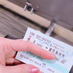 福岡から鹿児島へ